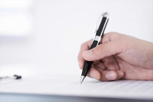 遺品整理の流れ契約