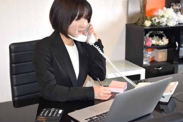 まずはお電話かメールでお問い合わせください